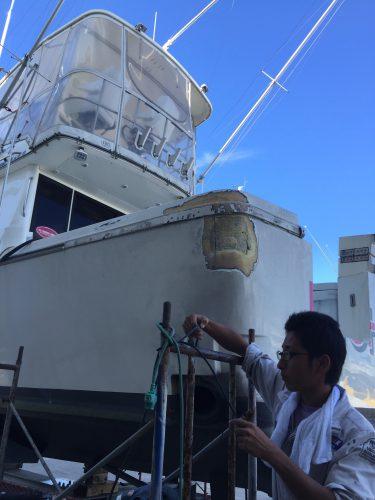 プレジャーボート修理